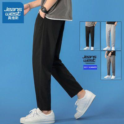 真维斯裤子男士夏天穿冰丝休闲裤vibe风宽松百搭潮流薄款运动长裤