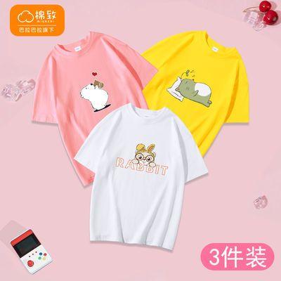 【3件】巴拉巴拉旗下棉致女童夏装纯棉短袖卡通T恤【6月28日发完【6月27日发完】