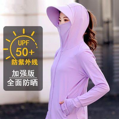 34954/冰丝防晒衣女2021新款夏季防紫外线透气薄款防晒服骑车长袖短外套
