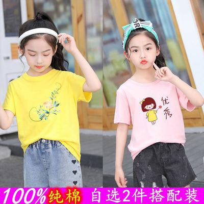 女童短袖t恤2021新款中大童女孩夏装打底衫儿童夏季童装上衣宽松3