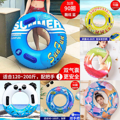 儿童游泳圈双气囊双把手加厚成人泳圈大人充气救生圈小孩水上玩具