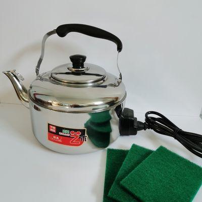 91684/加厚电热水壶家用烧水器不锈钢大容量电水壶烧水电茶壶鸣笛防干烧