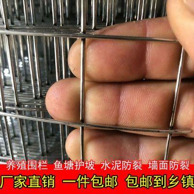 57829/养殖网铁丝网加粗拦鸡养鸡围网防锈网格网果园圈地围栏钢丝防逃网
