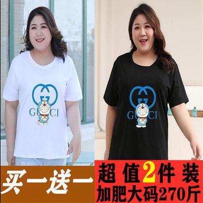 加大码2021新款夏季圆领加肥短袖t恤女韩版百塔上衣大码体恤衫