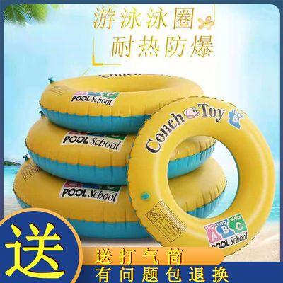 网红游泳圈成年人大人加厚充气泳圈男女大号成人水上玩具腋下漂浮