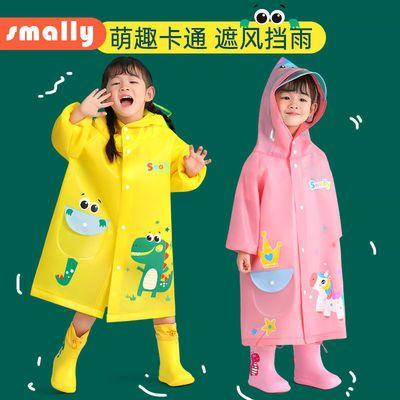 30937/儿童雨衣女童幼儿园小童小学生小孩宝宝雨披加厚男童全身防水雨衣