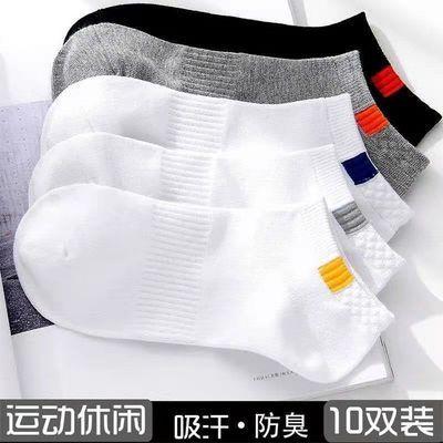 春夏袜子短袜男女士日系薄款经典浅口低帮袜子透气吸汗船袜运动袜
