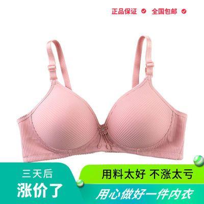 1/2件装福利款女士胸罩聚拢无钢圈文胸薄款防下垂透气大胸内衣女