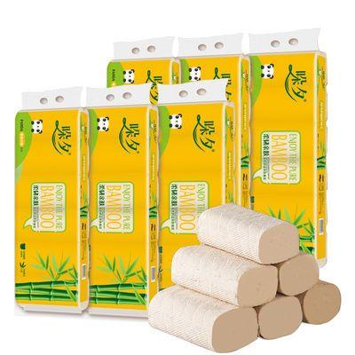 37285/哚夕多种规格卫生纸卷纸批发家用纸巾厕所纸擦手纸卷筒纸本色竹浆