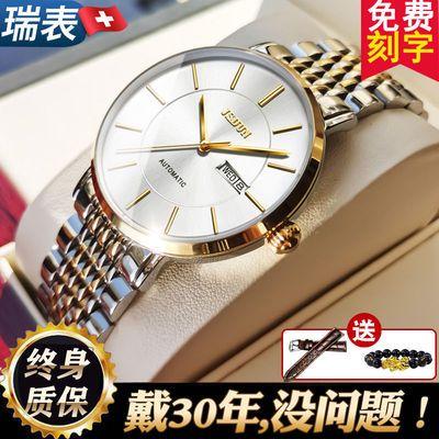 56654/瑞士正品名牌品牌名表男士手表男机械表全自动超薄高档男款表十大