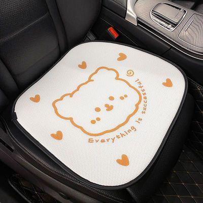 36171/车用座垫冰丝棉爱心熊座垫单片单个