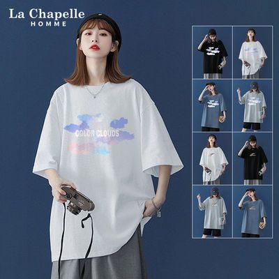 38732/拉夏贝尔homme短袖t恤女港风夏季新款白色纯棉大码宽松体恤男潮牌