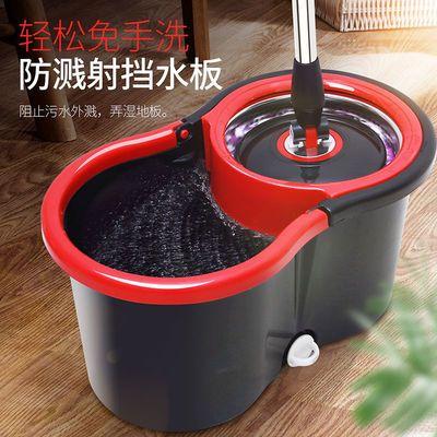 34681/百家好世旋转拖把桶甩干脱水好神器家用吸水墩布