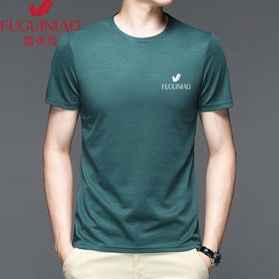 33338/富贵鸟男士冰丝短袖T恤夏季圆领韩版打底半袖衫大码纯色上衣棉