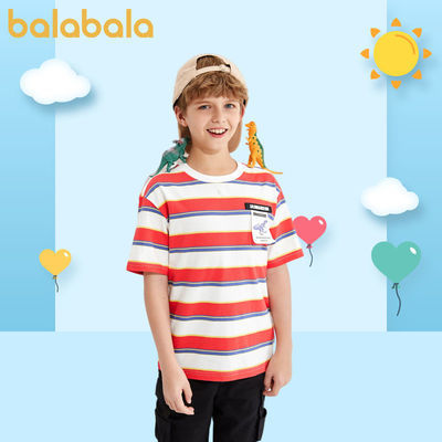 巴拉巴拉男童T恤2021夏季男中童简约时尚百搭T恤儿童短袖上衣童装