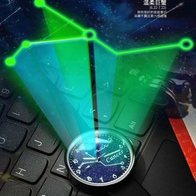 32940/十二星座夜光防水手表男女学生韩版潮流炫酷星空防水情侣电子手表