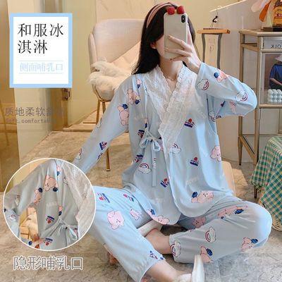 40012/月子服夏季薄款产后喂奶和服孕妇睡衣春秋天产妇哺乳怀孕期家居服