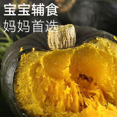 贝贝小南瓜粉糯香甜板栗南瓜批发宝宝辅食新鲜蔬菜5/10斤整箱批发