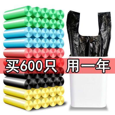 39889/垃圾袋家用手提式加厚中号实惠装厨房黑色背心式大号拉圾桶塑料袋