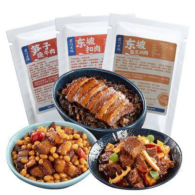 眉州东坡免煮料理包加热即食方便速食食品盖浇饭半成品菜肴包外卖