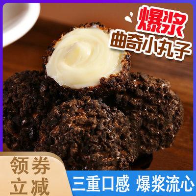 【1颗不到3毛钱】爆浆曲奇小丸子盒装网红夹心巧克力零食小吃5颗