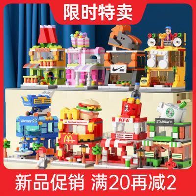 兼容乐高积木迷你城市街景系列女孩子过家家拼装益智玩具礼物