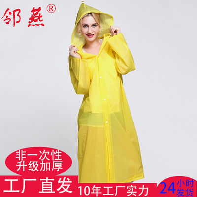 儿童亲子雨衣非一次性加厚雨衣情侣旅游户外男女雨披连体EVA材质