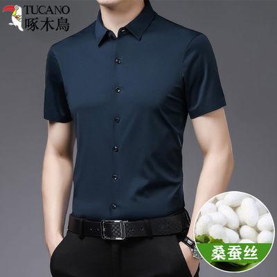 55058/啄木鸟高级感桑蚕丝短袖衬衫男夏季薄款无痕高弹免烫男士真丝衬衣