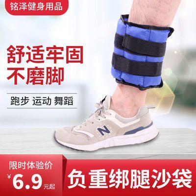 负重沙袋绑腿成人腿部运动健身儿童舞蹈学生训练跑步沙袋绑手绑脚
