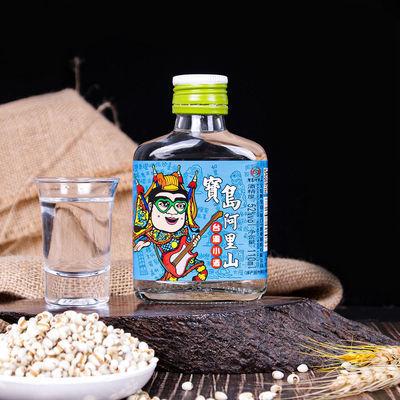 37578/宝岛阿里山 台湾小酒 高粱酒小瓶高度酒水纯粮食正宗整箱白酒批发