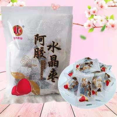34863/阿胶水晶枣无核金丝小枣蜜枣独立包装100g批发孕妇零食