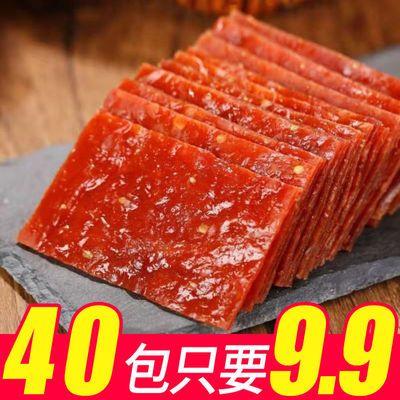 37255/【40包仅9.9】靖江猪肉脯干手撕肉脯香辣蜜汁味零食礼包批发10包【6月16日发完】