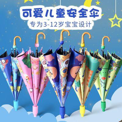 29665/儿童雨伞男女小学生童伞超轻便携小孩宝宝长柄可爱公主幼儿园童伞