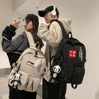 57643/国潮双肩包男大容量高中初中学生书包女大学生简约旅行包电脑背包