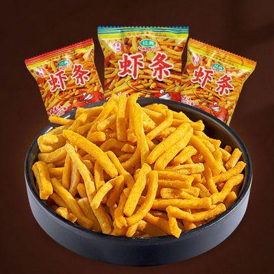 【新店冲量】味咪虾条锅巴薯条小吃整箱批发网红儿童8090怀旧零食