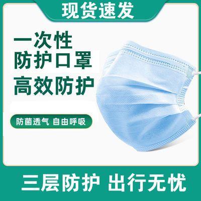 28392/一次性三层防护口罩防尘防飞沫成人儿童透气口罩