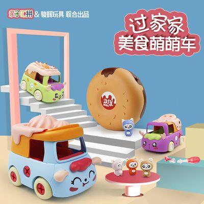 儿童过家家萌趣挎包拼装拆装美食小汽车模型2-3岁4男女孩宝宝玩具