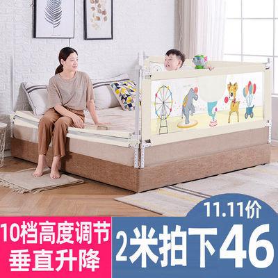 68328/婴儿童床护栏宝宝家用床上护栏床围挡防摔防护栏杆床围栏一面三面