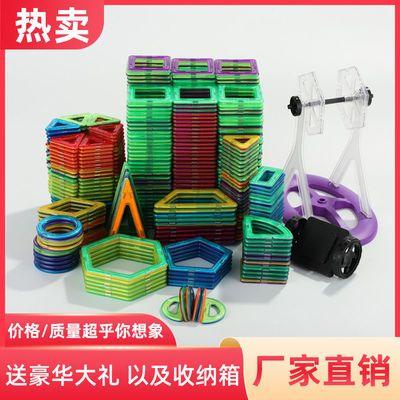磁力片积木儿童益智玩具强磁铁吸铁石3-6岁男孩开发智力益智拼装
