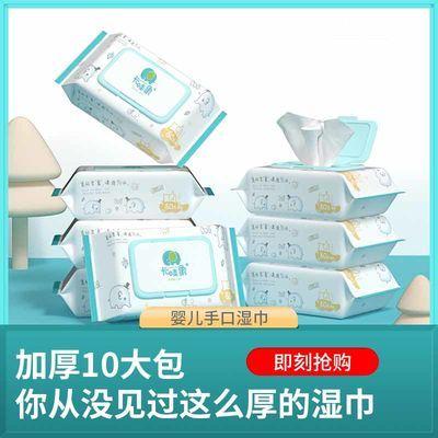卡哇象湿巾婴儿手口专用大包加厚宝宝湿纸巾带盖新生儿批发特价