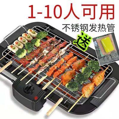 34804/电烧炉室内烧烤架家用电烤盘无烟烧烤小型烤肉炉家庭烤串机环保