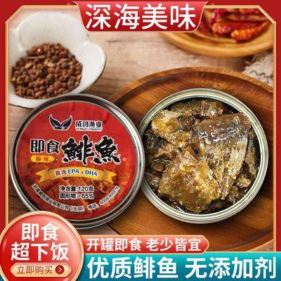 40137/麻辣开罐即食鲱鱼罐头精选新鲜深海捕捞鲱鱼鱼肉制品方便速食罐头