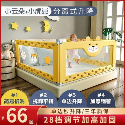 66956/床围栏宝宝防摔防护栏床上防掉床挡儿童挡板婴儿护栏防掉大床护栏