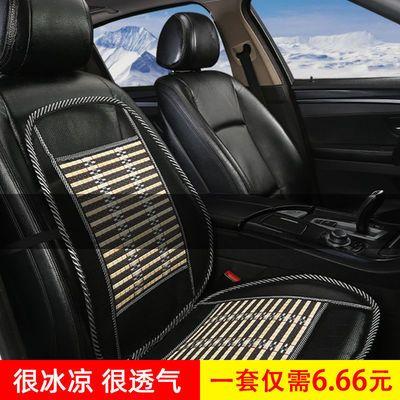 39184/汽车载腰靠冰丝护腰坐垫夏季凉垫竹片冰丝透气靠背垫座椅凉席座垫