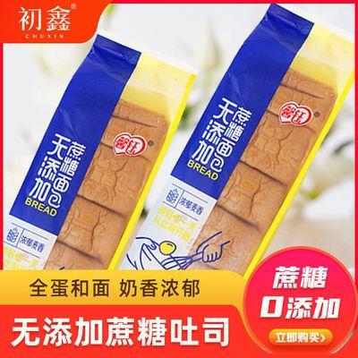 馨钰无添加蔗糖鲜到面包营养早餐代餐手撕面包500克 整箱工厂直发