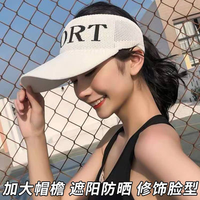 35829/防晒遮阳帽女空顶帽遮脸防紫外线大檐帽新款韩版户外太阳帽亲子帽