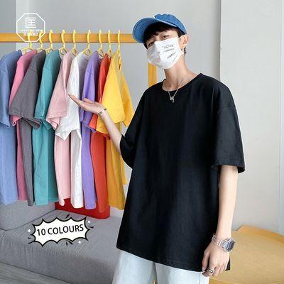 36077/夏季纯色短袖T恤男女同款纯棉体恤韩版潮流上衣半袖百搭打底衫