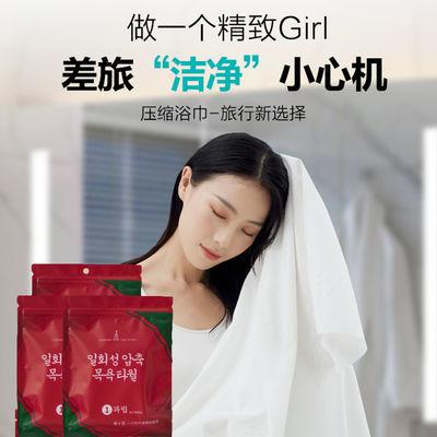 一次性浴巾旅行压缩毛巾加厚纯棉洗脸巾颗粒便携旅游神器酒店用品