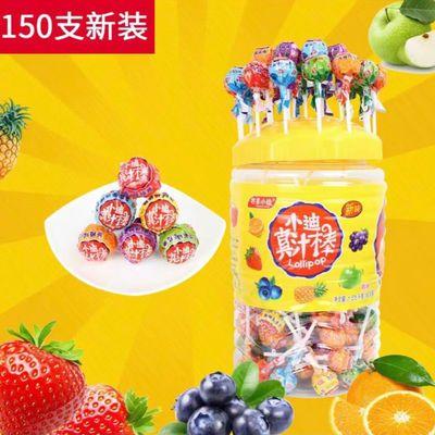 芒果小迪棒棒糖真汁棒六种水果味150支30支桶装散装零食婚车花束