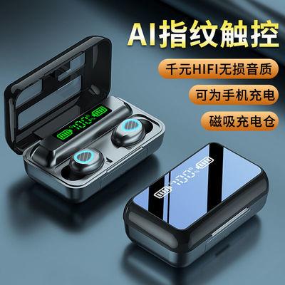 29339/无线蓝牙耳机运动迷你入耳塞超长听歌头戴式vivo华为OPPO苹果通用